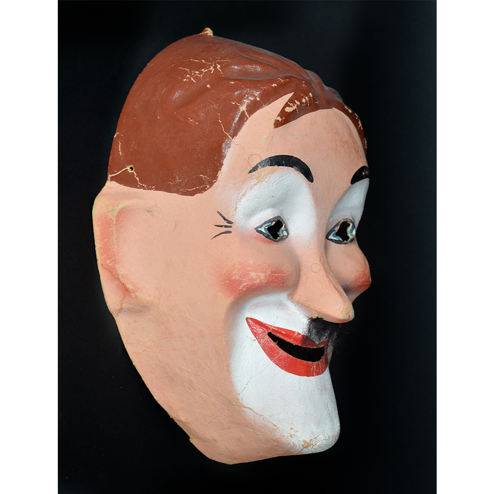 Paper Carnival Mask   Second Face